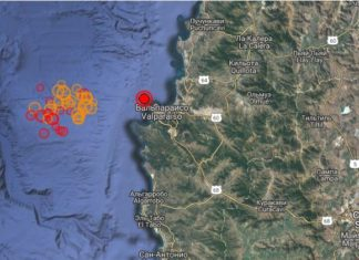 M6.9 earthquake valparaiso chile, M6.9 earthquake valparaiso chile video, M6.9 earthquake valparaiso chile map, M6.9 earthquake valparaiso chile april 24 2017,
