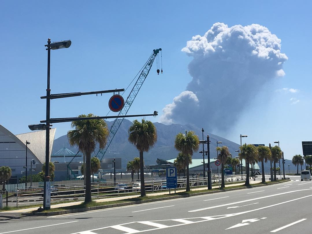 Sakurajima eruption on April 28 2017