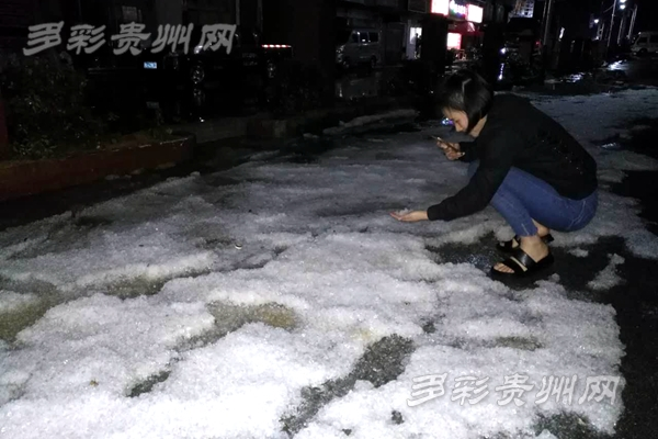 hailstorm china, china haisltorm, apocalyptical hailstorm china, anomalous hailstorm china pictures, hailstorm china video