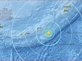 M6.0 earthquake japan may 9 2017, M6.0 earthquake hits Ryukyu Islands, Japan on May 9 2017