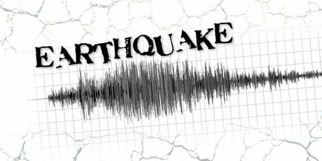 earthquake alaska may 2017, Unusual numbers of earthquakes hit Alaska in May 2017, unprecedent earthquake rate alaska