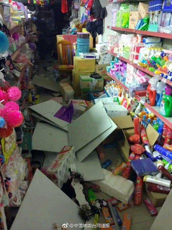 earthquake china kills 8 may 11 2017, earthquake china kills 8 may 11 2017 video, earthquake china kills 8 may 11 2017 pictures, M5.5 earthquake kills 8 ad injures 20 in China on May 11, 2017. via People's Daily China