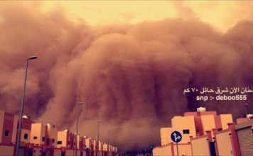 A giant dust storm engulfs Hail Saudi Arabia on May 17 2017, A giant dust storm engulfs Hail Saudi Arabia video, A giant dust storm engulfs Hail Saudi Arabia picture