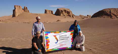 meteorite hunters find meteorite iran desert, meteorite iran desert, meteorite hunters find meteorite iran desert