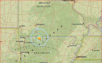 M3.6 earthquakes Arkansas, M3.6 earthquakes Arkansas june 11 2017, 3 earthquakes rattle Arkansas along the New Madrid Seismic Zone on June 11 2017, M3.6 earthquakes rattle Arkansas along the New Madrid Seismic Zone on June 11 2017