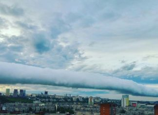 roll cloud russia, roll cloud russia video, roll cloud russia pictures, roll cloud russia june 2 2017