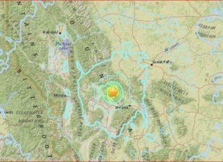Earthquake strikes near Yellowstone in Montana, m5.8 Earthquake strikes near Yellowstone in Montana, m5.8 Earthquake strikes near Yellowstone in Montana video