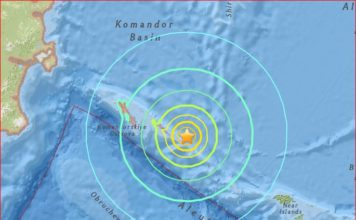 m7.7 earthquake russia july 17 2017, m7.7 earthquake hits along the Aleutian Trench in Russia on July 17 2017