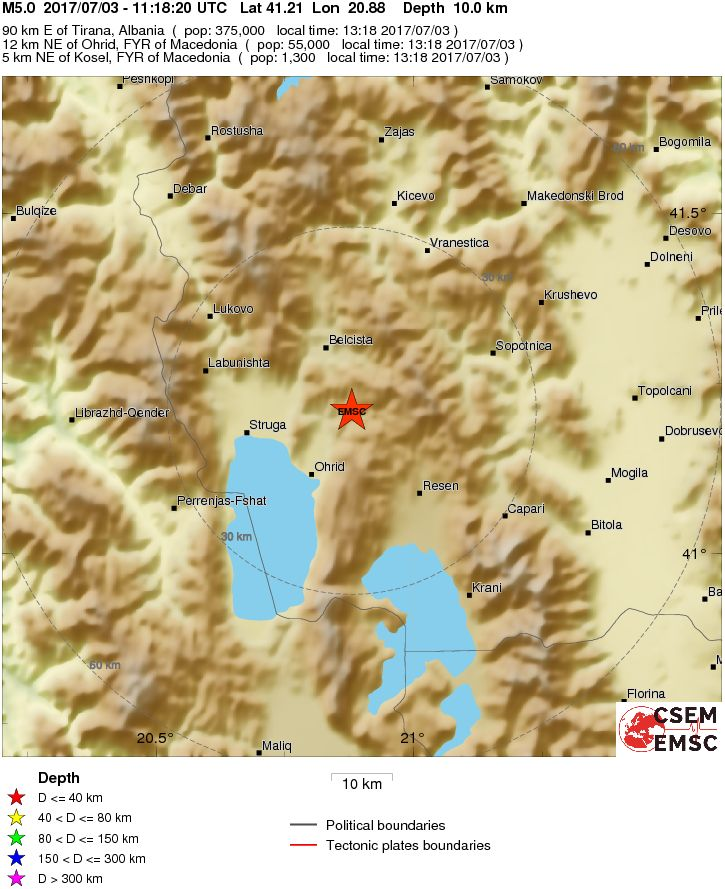 earthquake swarm macedonia, earthquake swarm macedonia july 2017, ohrid earthquake swarm macedonia, Earthquake swarm near Ohrid in Macedonia could awake extinct volcano
