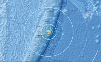 M6.0 earthquake hits Tonga, M6.0 earthquake hits Tonga on October 18 2017, M6.0 earthquake hits Tonga on October 18 2017 map, M6.0 earthquake hits Tonga on October 18 2017 tsunami