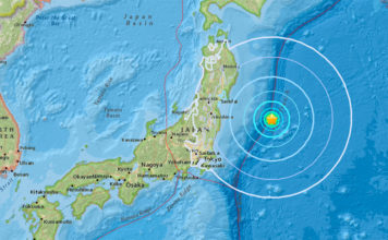 M6.0 earthquake hits off Japan on October 6 2017, M6.0 earthquake hits off Japan on October 6 2017 map, M6.0 earthquake hits off Japan on October 6 2017 video