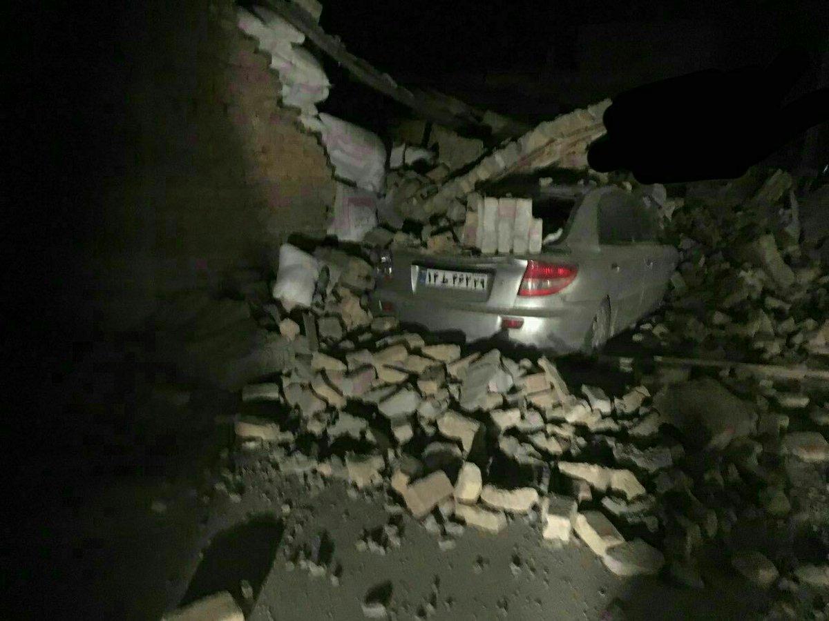 M7.2 earthquake hits Iraq on November 12 2017, M7.2 earthquake hits Iraq on November 12 2017 video, M7.2 earthquake hits Iraq on November 12 2017 photo, M7.2 earthquake hits Iraq on November 12 2017 map