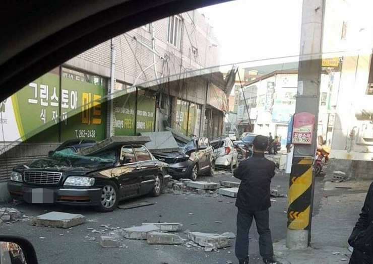 M5.4 earthquake hits South Korea on November 15 2017, M5.4 earthquake hits South Korea on November 15 2017 pictures, M5.4 earthquake hits South Korea on November 15 2017 video