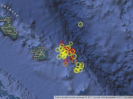 Swarm of earthquakes in New Caledonia on November 19 2017, new caledonia earthquake, strong earthquakes new caledonia nov 19