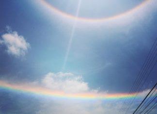 sky phenomenon Antofagasta chile, sun halos chile