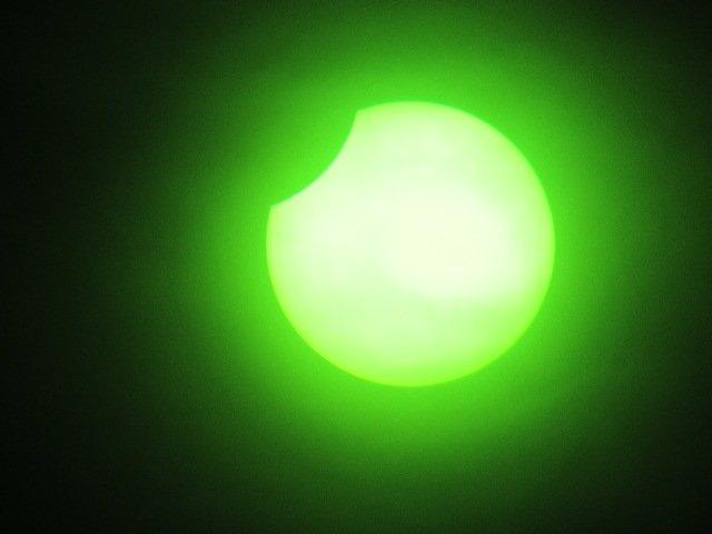 partial solar eclipse february 15 2018, Partial solar eclipse in South America on February 15 2018, Partial solar eclipse in South America on February 15 2018 pictures, Partial solar eclipse in South America on February 15 2018 images