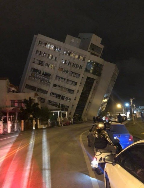 taiwan earthquake feb 6 2018, taiwan earthquake, taiwan seismic unrest, taiwan earthquake feb 6 2018 photo, taiwan earthquake feb 6 2018 video, taiwan earthquake feb 6 2018 pictures