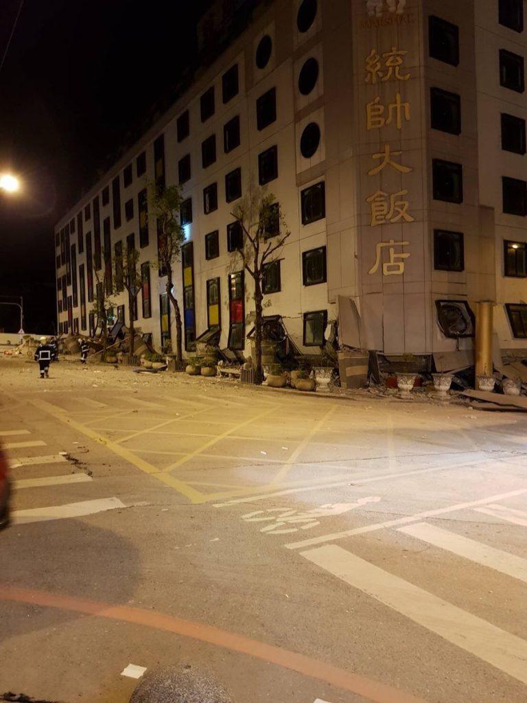 taiwan earthquake feb 6 2018, taiwan earthquake, taiwan seismic unrest, taiwan earthquake feb 6 2018 photo, taiwan earthquake feb 6 2018 video, taiwan earthquake feb 6 2018 pictures