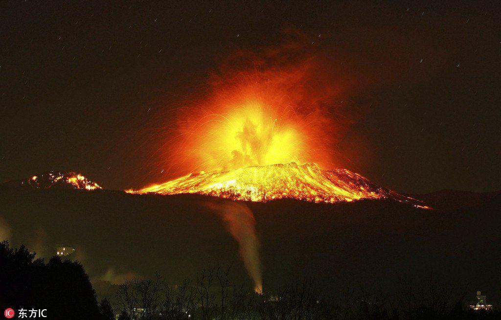 вулкан веб