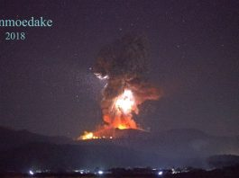 night eruption video, best night eruption video, eruption at Shinmoedake volcano, eruption at Shinmoedake volcano video, powerful eruption at Shinmoedake volcano video