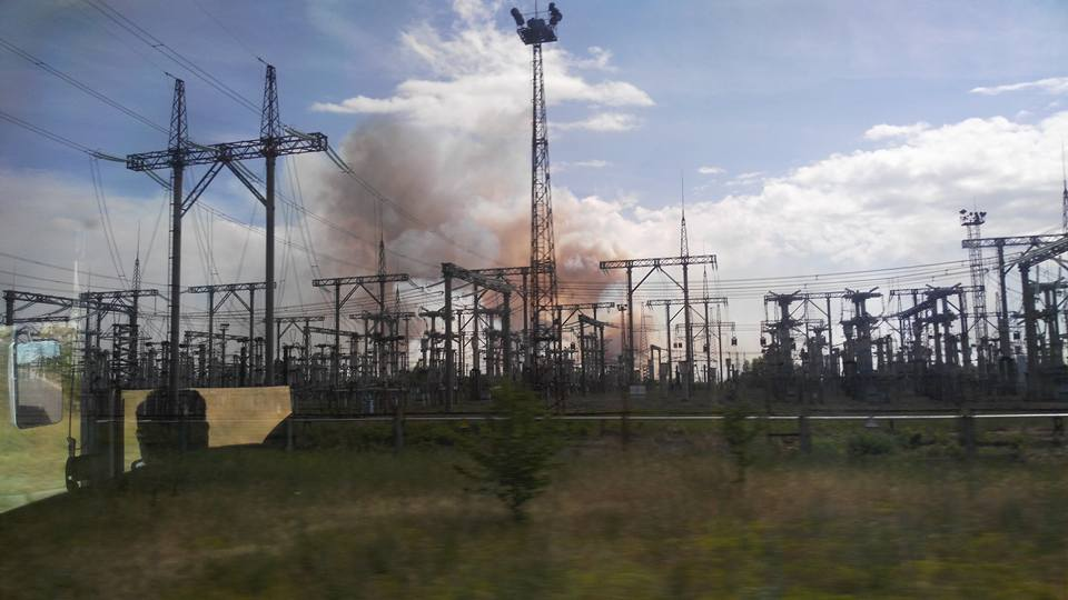 radioactive fire in Chernobyl exclusion zone on June 5 2018, radioactive fire in Chernobyl exclusion zone on June 5 2018 pictures, radioactive fire in Chernobyl exclusion zone on June 5 2018 video, radioactive fire in Chernobyl exclusion zone
