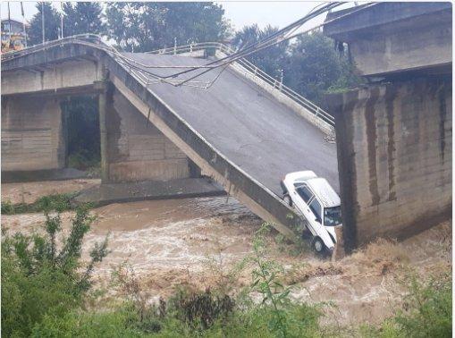 iran floods,, iran floods video, iran floods pictures, Unprecedented floods in Iran