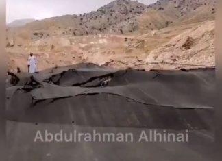 strange geological event in Oman, strange geological event in Oman video, strange geological event in Oman photo