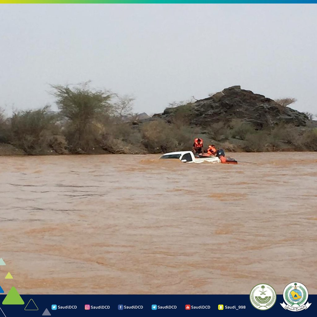 saudi arabia floods, saudi arabia floods 2018, saudi arabia floods desert, saudi arabia desert floods, saudi arabia floods video, saudi arabia floods pictures