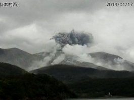 Kuchinoerabujima eruption, Kuchinoerabujima eruption january 17 2019