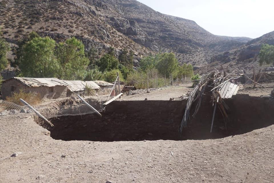 sinkhole chile earthquake, sinkhole chile earthquake coquimbo, sinkhole chile earthquake january 2019