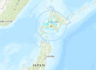 japan earthquake february 21 2019, japan earthquake february 21 2019 video, japan earthquake february 21 2019 map, japan earthquake february 21 2019 picture