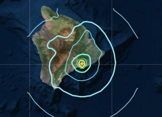 kilauea strong earthquake march 13 2019, kilauea strong earthquake march 13 2019 map, kilauea strong earthquake march 13 2019 video, kilauea strong earthquake march 13 2019 pictures