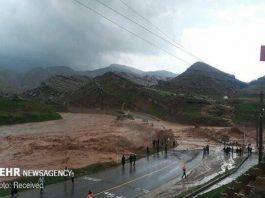 Violent flash floods hit Shiraz Iran killing at least 18, Violent flash floods hit Shiraz Iran killing at least 18 video, Violent flash floods hit Shiraz Iran killing at least 18 pictures