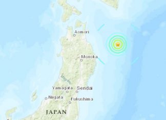 M6.1 earthquake hits off Honshu coast, Japan on April 11 2019, M6.1 earthquake hits off Honshu coast, Japan on April 11 2019 map, M6.1 earthquake hits off Honshu coast, Japan on April 11 2019 video, M6.1 earthquake hits off Honshu coast, Japan on April 11 2019 pictures