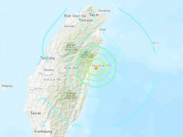 taiwan earthquake hualien, taiwan earthquake hualien video, taiwan earthquake hualien april 18 2019, taiwan earthquake hualien video, taiwan earthquake hualien picture
