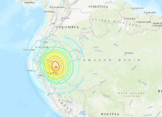 peru earthquake, M8.0 peru earthquake, peru earthquake may 26 2019, peru earthquake map, peru earthquake video, peru earthquake pictures