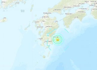 M6.3 earthquake hits Japan on May 10 2019, M6.3 earthquake hits Japan on May 10 2019 video, M6.3 earthquake hits Japan on May 10 2019 pictures, M6.3 earthquake hits Japan on May 10 2019 map