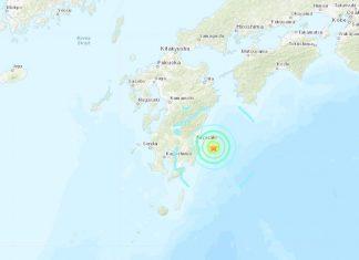 M6.3 earthquake hits Japan on May 10 2019, M6.3 earthquake hits Japan on May 10 2019 video, M6.3 earthquake hits Japan on May 10 2019 pictures, M6.3 earthquake hits Japan on May 10 2019 map