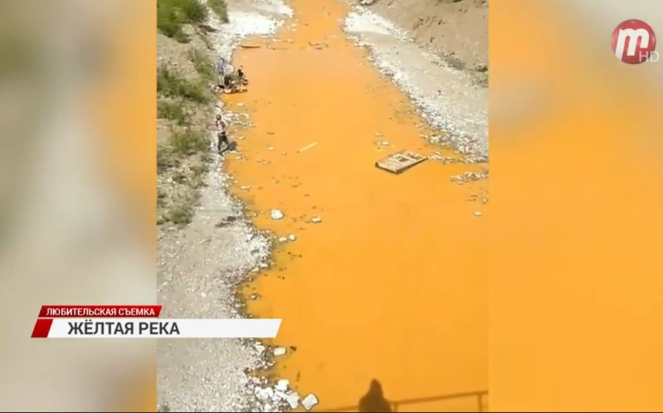 river turned orange in Russia, river turned orange in Russia video, river turned orange in Russia picture, river turned orange in Russia june 2019