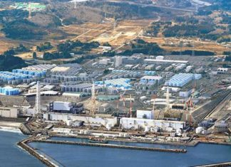 Fukushima disaster update, Toxic water level at Fukushima plant still not under control, Toxic water level at Fukushima plant still not under control video, Toxic water level at Fukushima plant still not under control july 2019