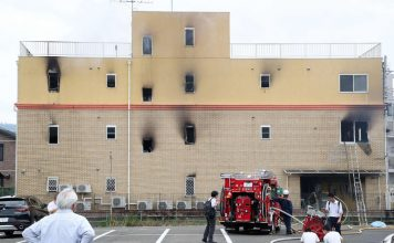 Arson attack devastates Kyoto Animation anime studio killing at least 24 people, Arson attack devastates Kyoto Animation anime studio killing at least 24 peoplepictures, Arson attack devastates Kyoto Animation anime studio killing at least 24 people video, Arson attack devastates Kyoto Animation anime studio killing at least 24 people news, Arson attack devastates Kyoto Animation anime studio killing at least 24 people update