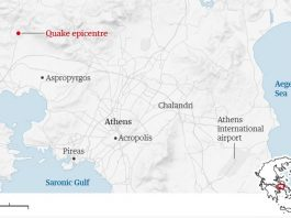 M5.3 earthquake hits near Athens Greece, M5.3 earthquake hits near Athens Greece july 19 2019, M5.3 earthquake hits near Athens Greece video, M5.3 earthquake hits near Athens Greece pictures