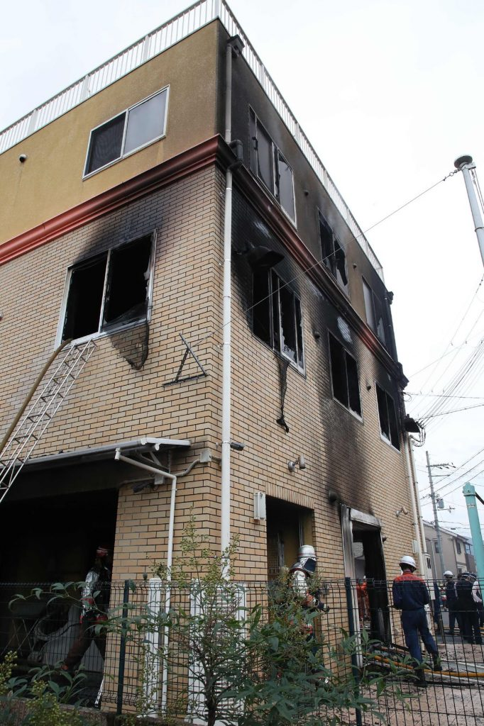 kyoto animation fire, kyoto animation fire kills 24 people, kyoto animation fire july 18 2019, kyoto animation fire update