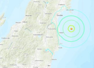 A M6.3 earthquake hit off Fukushima, Japan on August 4 2019, A M6.3 earthquake hit off Fukushima, Japan on August 4 2019 map, A M6.3 earthquake hit off Fukushima, Japan on August 4 2019 video