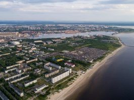 Spike in Radioactivity After Mysterious Rocket Test Explosion in Russia - Residents Rush on Iodine Pills