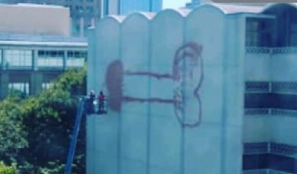Picture of the giant cock painted on Sacramento Office Building, giant cock sacramento picture, picture of large cock sacramento