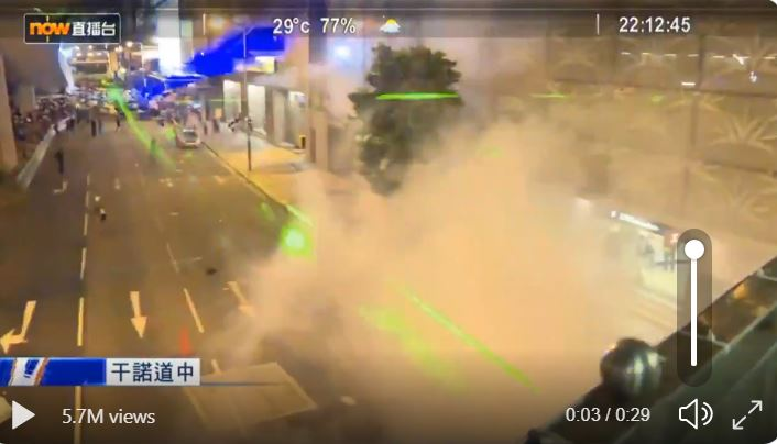 hong kong protestors fight against facial recognition with lasers, hong kong protestors fight against facial recognition with lasers video, hong kong protestors fight against facial recognition with lasers august 2019 video
