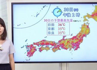 japan heat wave, japan heat wave august 2019, japan heat wave video, japan heat wave pictures, japan heat wave 2019 death