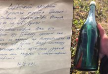 50-year-old message in a bottle washes up in Alaska