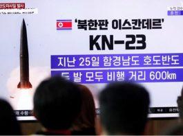 north korea missile tests july 2019, north korea missile tests july 2019 news, north korea missile tests july 2019 update
